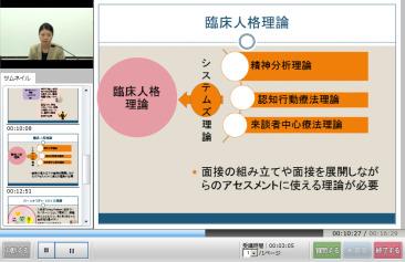 京都橘大学 看護コース