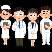 病院で働く職業